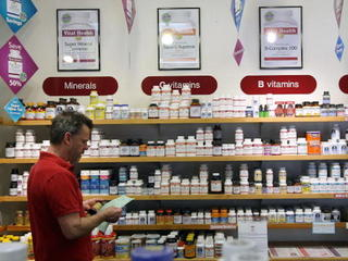 Charges brought in dietary supplement fraud case