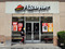 Pizza Hut to accept orders via Facebook, Twitter
