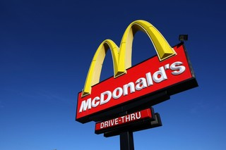 McDonald's to demolish Chicago-area museum