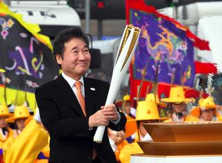 S. Korea upbeat 100 days before Winter Olympics
